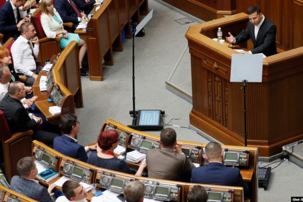Верховна Рада обмежила недоторканність народних депутатів України з 1 січня 2020 року