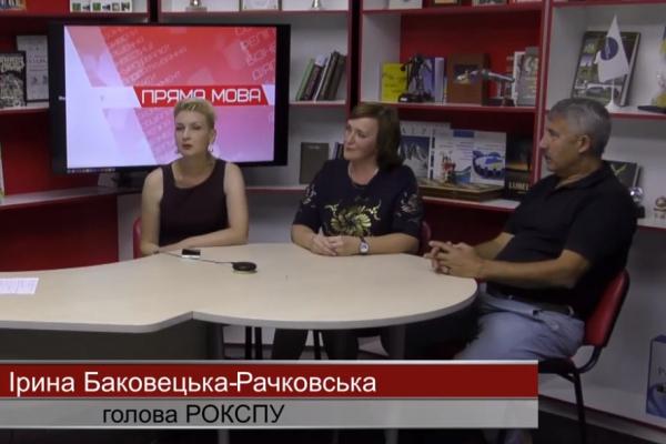 У Рівному звернулися до Міністерства освіти і науки України з вимогою повернути твори Уласа Самчука у шкільну програму (Відео)
