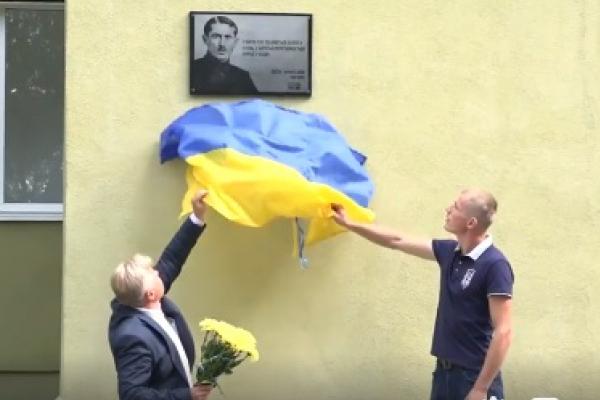 У Рівному відкрили меморіальну дошку Євгену Коновальцю (Відео)