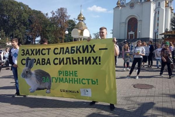 Рівняни провели Всеукраїнський марш на підтримку тварин (Фото)