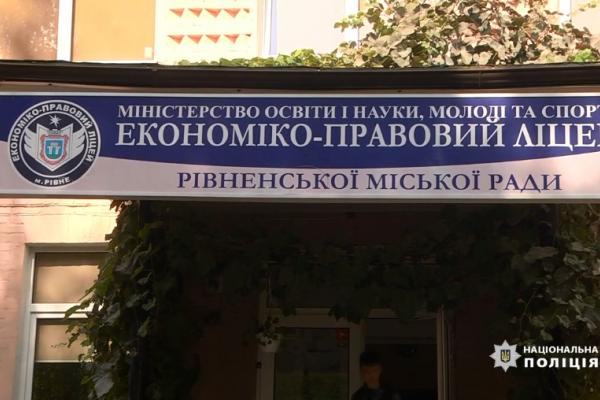 Рівненські ліцеїсти та поліцейські обговорили проблему булінгу та кібербулінгу (Відео)