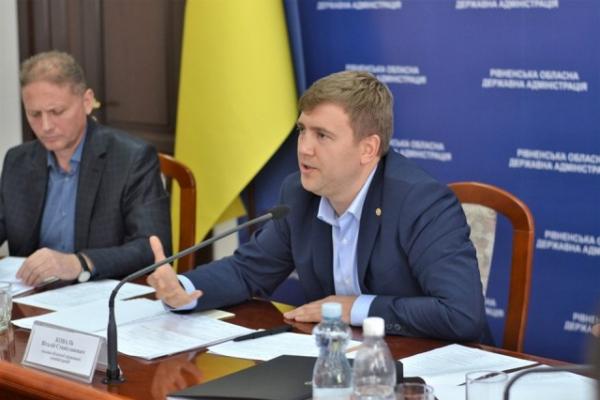 Координаційна рада з питань ОТГ працюватиме при Рівненській ОДА