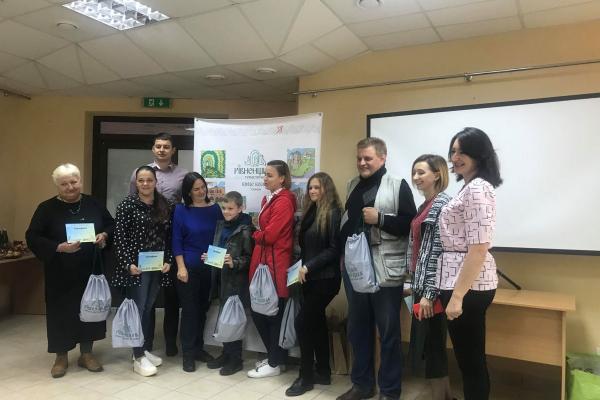 На Рівненщині відбувся семінар щодо розвитку туризму в ОТГ