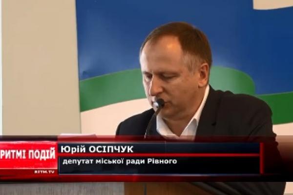Рівненські депутати звернулися до Верховного головнокомандувача Збройних Сил України (Відео)