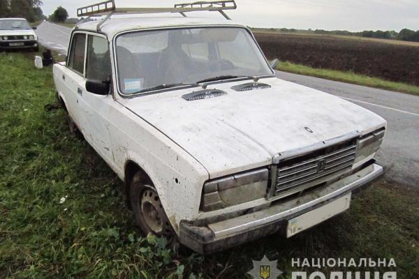 Демидівська поліція розшукала автівку