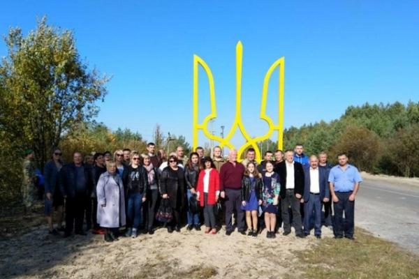 На рівненському кордоні з Білоруссю з'явився пам'ятник