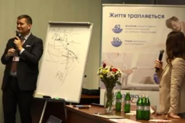 У Рівному відбулася конференція «Сучасні методи лікування порушень ритму серця» (Відео)