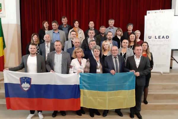 Привільненська ОТГ започаткувала міжнародне співробітництво зі Словенію