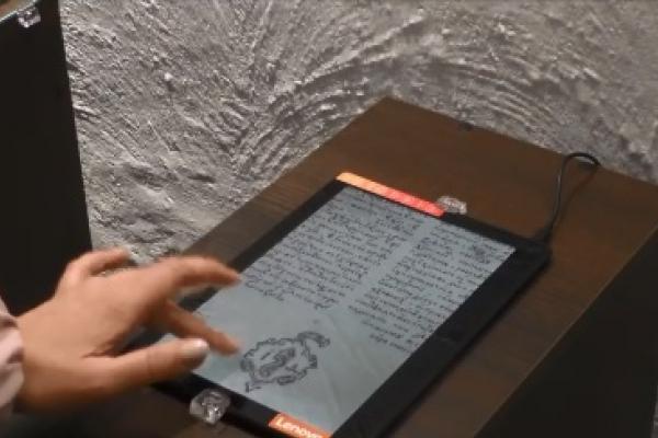 «Інтерактивний музей стародруків» презентували на Рівненщині (Відео)