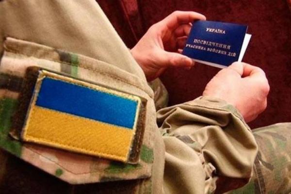 Майже 200 учасників АТО/ООС працевлаштували в Рівненській області