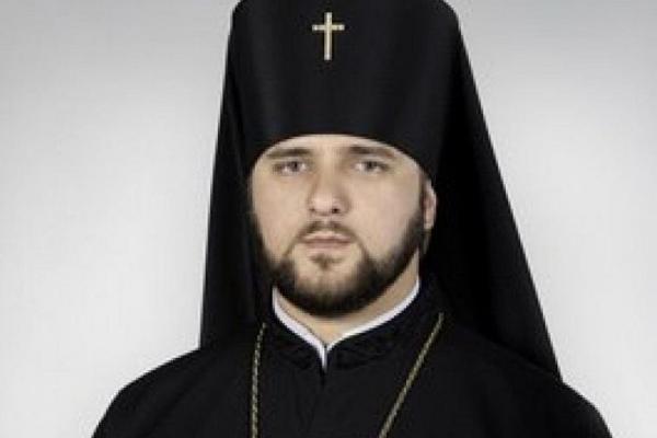 Архієпископа Рівненського і Острозького Іларіона призначено на високу посаду в ПЦУ