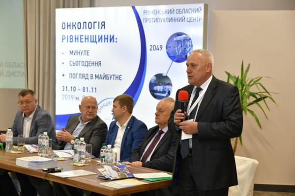 Рівненський онкологічний центр святкує ювілей