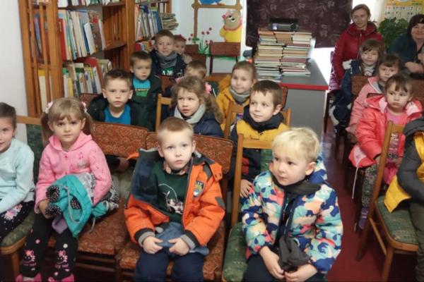 Гощанські дошкільнята відвідали дитячу бібліотеку