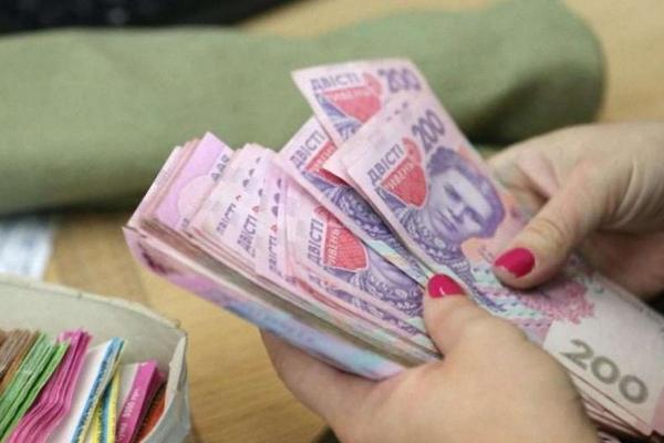 Скільки заробляють жителі Рівненщини?