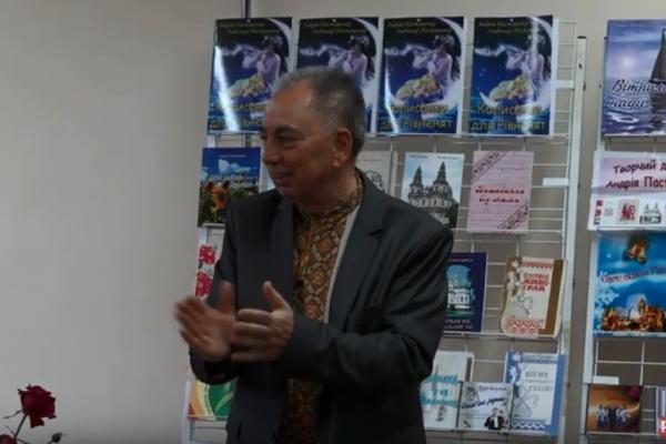 У Рівному презентували книгу «Колисанки для рівненят» (Відео)