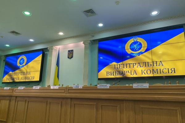 ЦВК визначила кількість округів для виборів в ОТГ