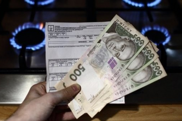 Міністр соціальної політики України назвав середній розмір субсидії