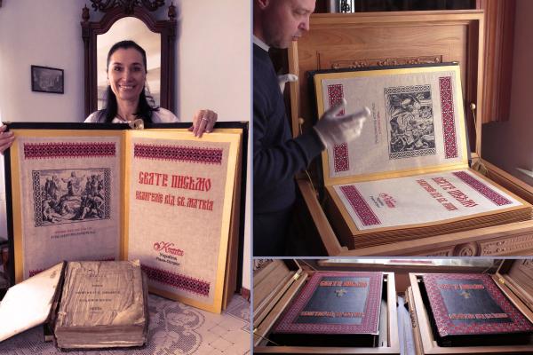 Рівненська майстриня покаже першу вишиту книгу-фоліант у Києві