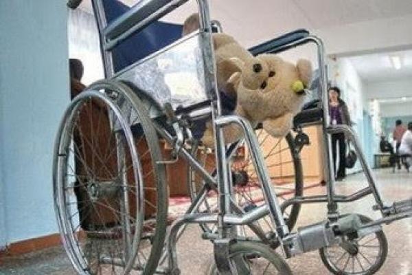 У Рівненську область надійдуть додаткові кошти на вироби для дорослих та дітей з інвалідністю