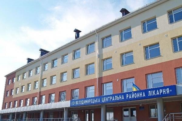 Володимирецька лікарня готується до квітневої реформи