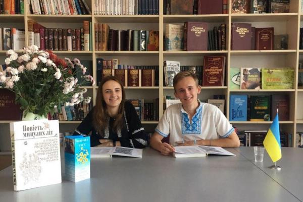 Студенти РДГУ стараються встановити рекорд України