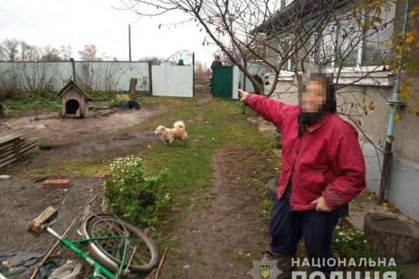 Демидівчанин пограбував сусіда