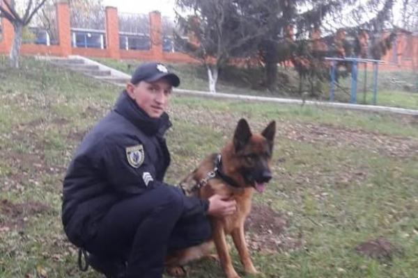 Рівненщина: «чотирилапий поліцейський» розкрив злочин (Фото)