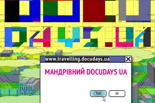 Фестиваль документального кіно про права людини Docudays UA проходитиме на Рівненщині