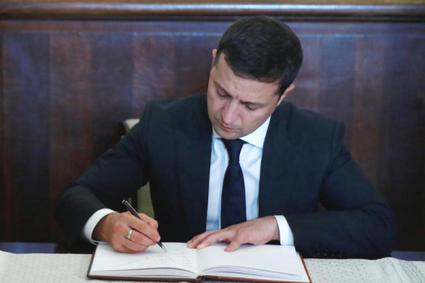 Володимир Зеленський підписав закон про створення Єдиної державної електронної системи у сфері будівництва