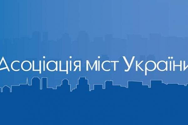 «На різниці у тарифах місто Сарни з міського бюджету втратило у 2017 році понад 1 млн грн, - Андрій Жабчик
