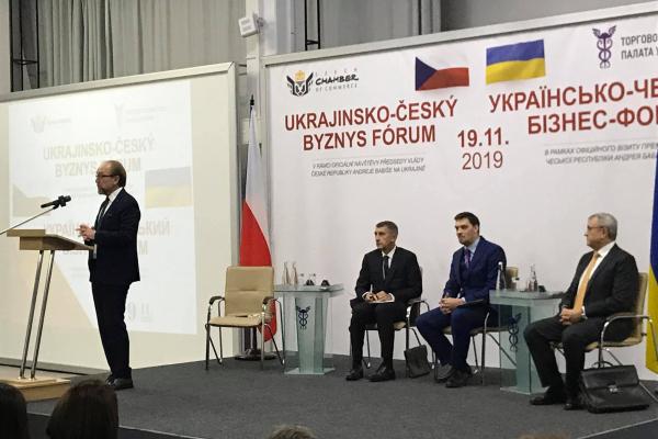 Єдина експозиція на Українсько-чеському бізнес-форумі – від Рівненської області