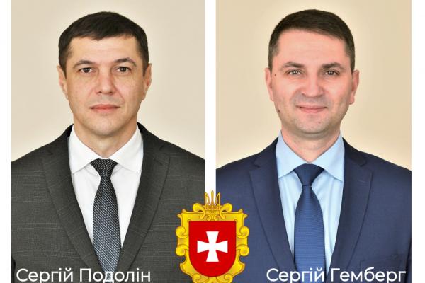 Голова Рівненської ОДА має нових заступників