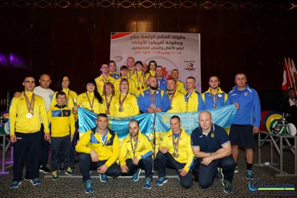 Спортсмени з Рівненщини вибороли 23 нагороди на змаганнях у Єгипті (Фото)