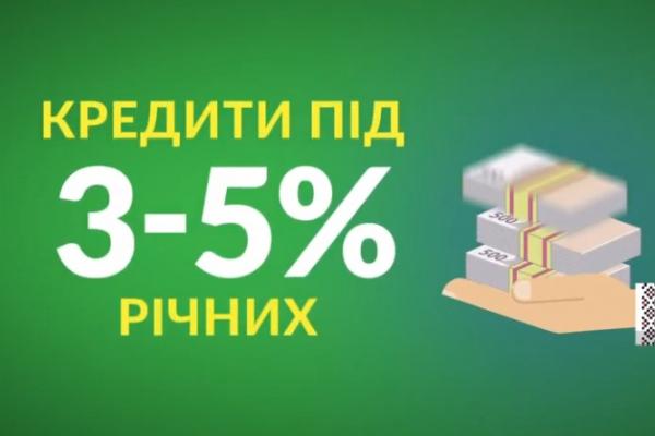 На Рівненщині фермери зможуть брати земельні кредити під 3-5% річних (Відео)