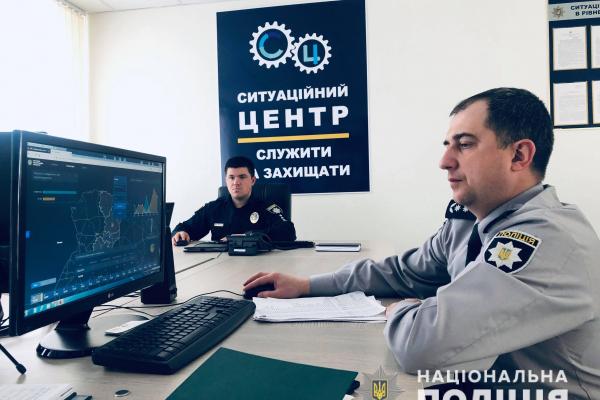Автодороги Рівненщини моніторить поліція