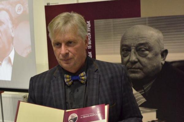 Викладач Острозької академії став претендентом на отримання Національної премії України