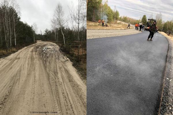 На Володимиреччині асфальтують останню ґрунтову дорогу