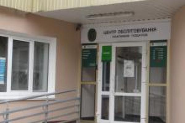 Жителям Рівненщини повернуто понад вісім мільйонів гривень