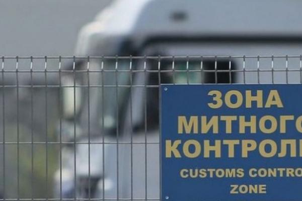 Замість Рівненської митниці ДФС буде утворена Поліська митниця Держмитслужби