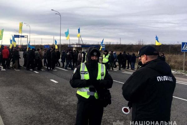 Мирна акція відбулася на автодорозі «Київ-Чоп» у Рівненському районі (Фото)