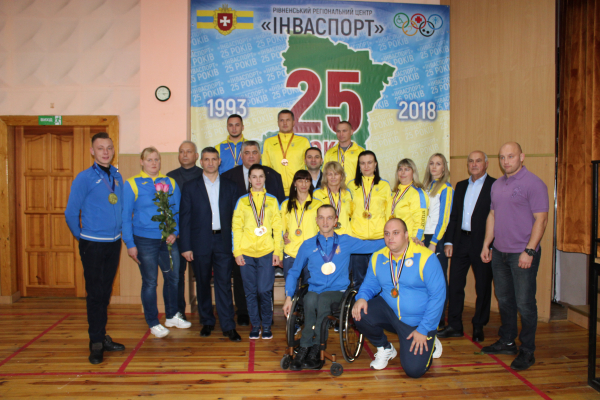 На Рівненщині спортсмени з інвалідністю отримали нагороди