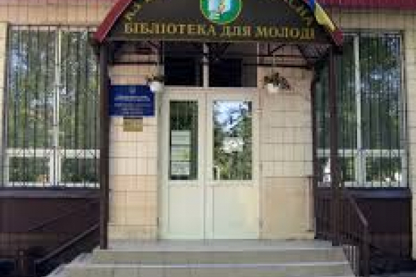 Рівнян запрошують на виставку Тамари Бацмай «Проба пензлика»