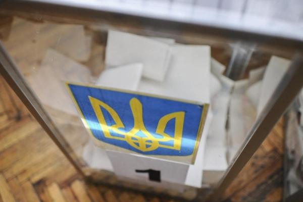 У Сарненському районі Рівненщини відбудуться вибори