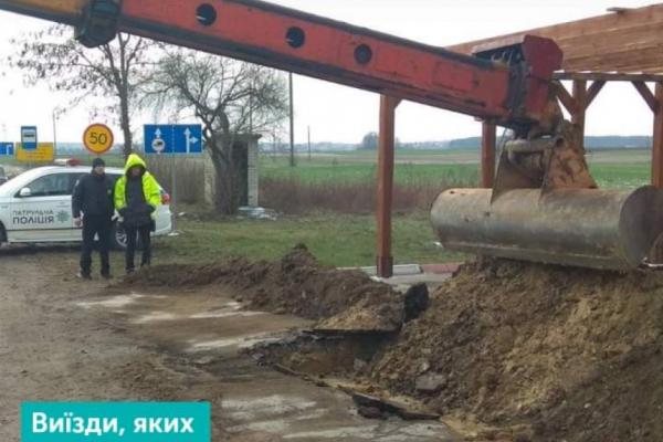 На Рівненщині поблизу Нової Любомирки ліквідували несанкціонований виїзд на головну дорогу