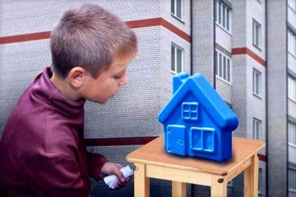 Вісімдесят одна дитина-сирота з Рівненщини отримає власне житло