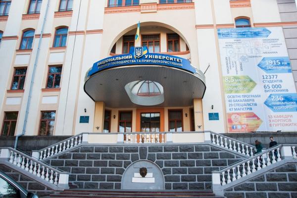Проект НУВГП буде профінансований Міністерством освіти