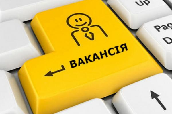 На Рівненщині стартував конкурс на посаду керівника управління культури
