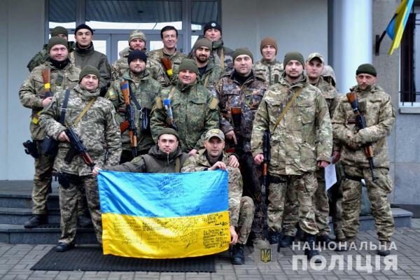 Рівненські правоохоронці повернулися додому із зони ООС