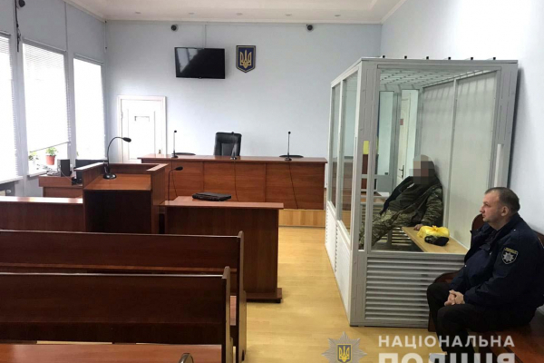 Замах на вбивство: жителя Острожчини взяли під варту