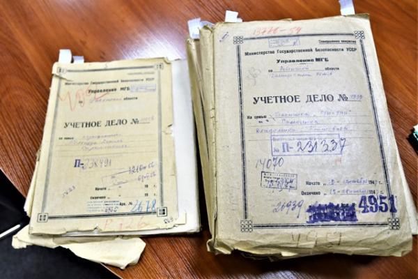Справи 33 потерпілих від репресій розглянуть на Рівненщині